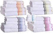 Полотенце банное с полосками,  50х90,  70х140,  белое с полосками. TM  D